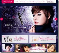 INTEGRATE(インテグレート)ミネラルベースの口コミ(20代後半女性:東京都在住)